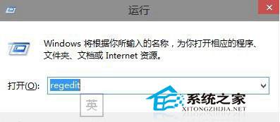 Windows10系统下如何添加库到Home文件夹