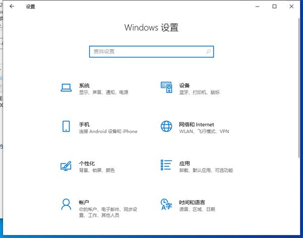 Win10电脑显示错误代码0x80072efd怎么解决?