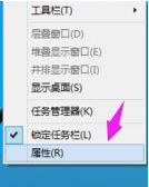 Win10菜单想要改成Win7开始菜单样式怎么改?
