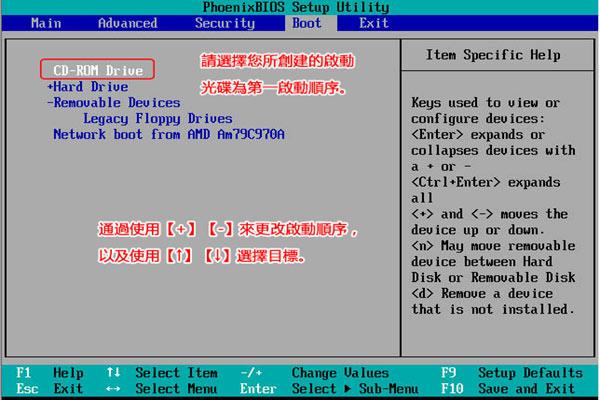 Win10专业版蓝屏错误代码为0xc000021a的解决方法