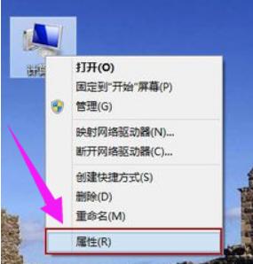 Win8系统还原系统怎么操作?