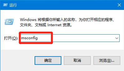 Win10电脑安全模式下怎么修复系统?安全模式下怎么修复系统