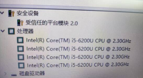 6代cpu可以升级Win11吗?6代cpu是否可以装Win1