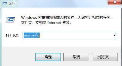 Win7系统字体乱码怎么办?Win7系统字体乱码的解决方法