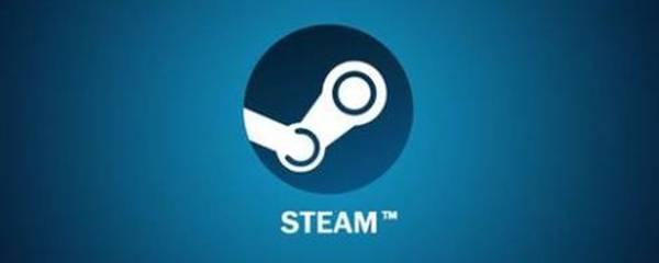 Steam退款一般要多久到账?Steam退款到账时间要多久?