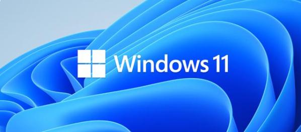 Win11电脑需要什么配置才可以升级?