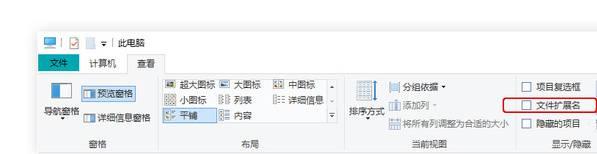 Excel如何消除表格密码?Excel消除表格密码的方法