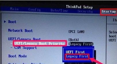 Win8电脑装了Win7系统无法正常开机了怎么办?(图2)