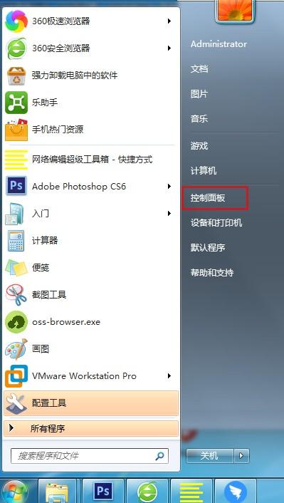 Win7如何禁止搜索隐藏文件?禁止搜索隐藏文件教程