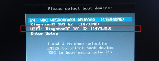 电脑怎么重装Win8系统?Win8系统重装教程(图2)