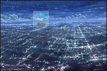 Win10系统中断占用CPU高使用率怎么解决?