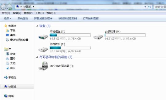 Win7重装系统后文件怎么恢复?