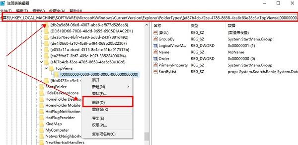 Win11搜索栏无法输入怎么办?Win11搜索栏无法输入的解决方法(图3)