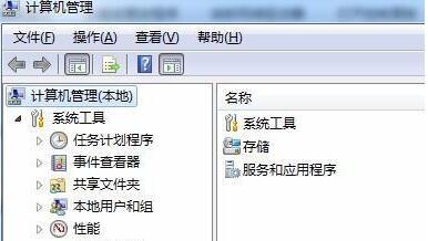 Win7文件夹没有共享标签怎么办?Win7文件夹没有共享标签