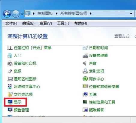 Win7电脑显示器闪屏怎么办?电脑显示器出现闪屏解决方法