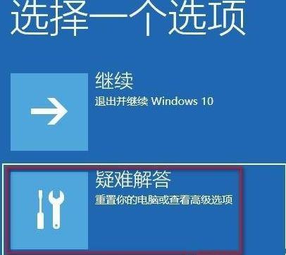 """Win10系统提示""""你的账户已被停用,请向系统管理员咨询""""怎"""
