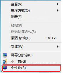 Win7系统不会设置动态屏保怎么办?Win7系统设置动态屏保