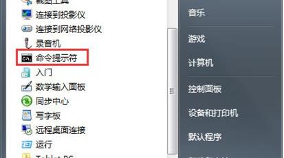 Win7如何删除休眠文件?Win7删除休眠文件的方法