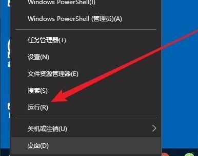 电脑Win10怎么禁止安装软件?电脑Win10禁止安装软件方