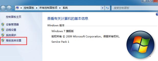 Win7修改磁盘提示参数错误怎么办?Win7修改磁盘提示参数错误的解决方法(图1)