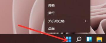 Win11右键刷新怎么恢复?Win11右键刷新恢复教程分享