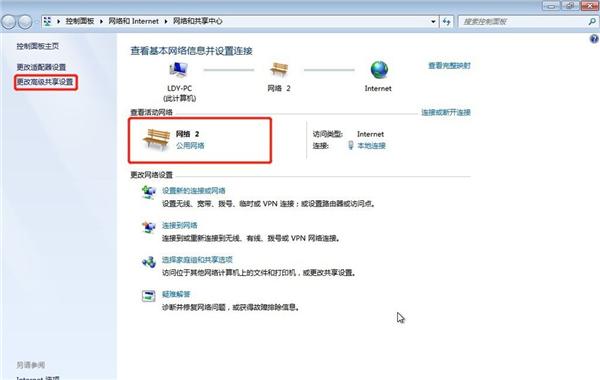 Wn7系统如何设置共享打印机?Win7系统设置共享打印机方法(图7)