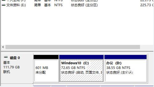 Win7硬盘怎么分区?简单的Win7硬盘分区教程(图3)