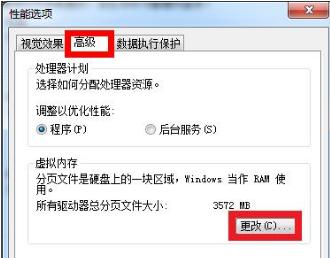 Win7修改磁盘提示参数错误怎么办?Win7修改磁盘提示参数错误的解决方法(图3)