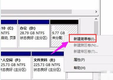 Win7硬盘怎么分区?简单的Win7硬盘分区教程(图6)