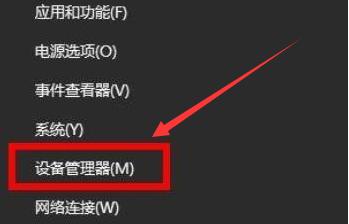 Win11重新安装显卡驱动怎么操作?Win11重新安装显卡驱动方法(图2)