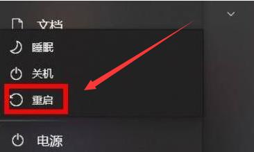 Win11重新安装显卡驱动怎么操作?Win11重新安装显卡驱动方法(图5)