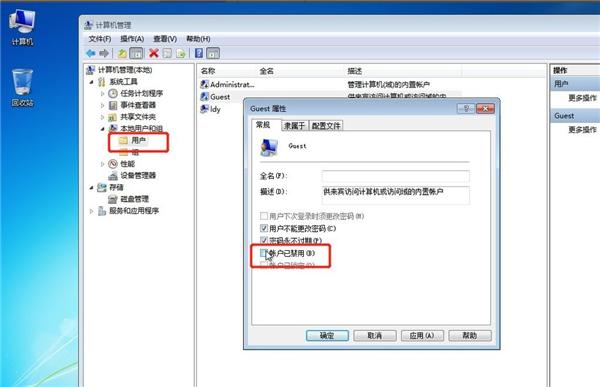 Wn7系统如何设置共享打印机?Win7系统设置共享打印机方法(图1)