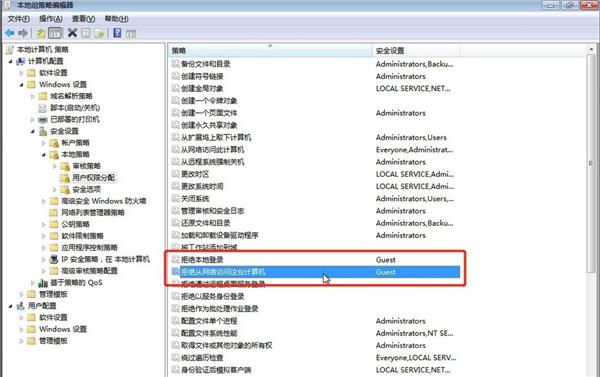 Wn7系统如何设置共享打印机?Win7系统设置共享打印机方法(图3)