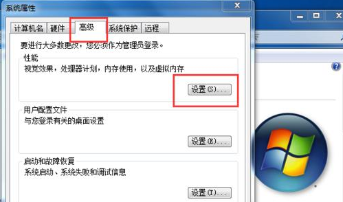 Win7修改磁盘提示参数错误怎么办?Win7修改磁盘提示参数错误的解决方法(图2)