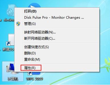 Win7系统重装后耳机没声音怎么办?Windows7电脑耳机没声音了如何恢复
