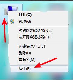 Mingw编译器安装环境变量配置教程