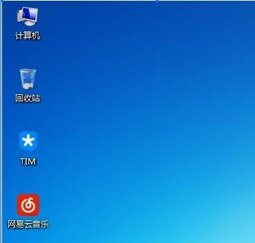 Win7怎么去掉桌面图标小箭头?Win7电脑去掉快捷方式箭头