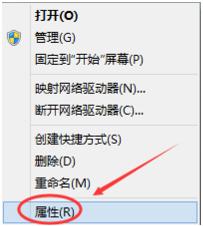 Win7电脑怎么一键还原系统?Win7一键还原系统的方法