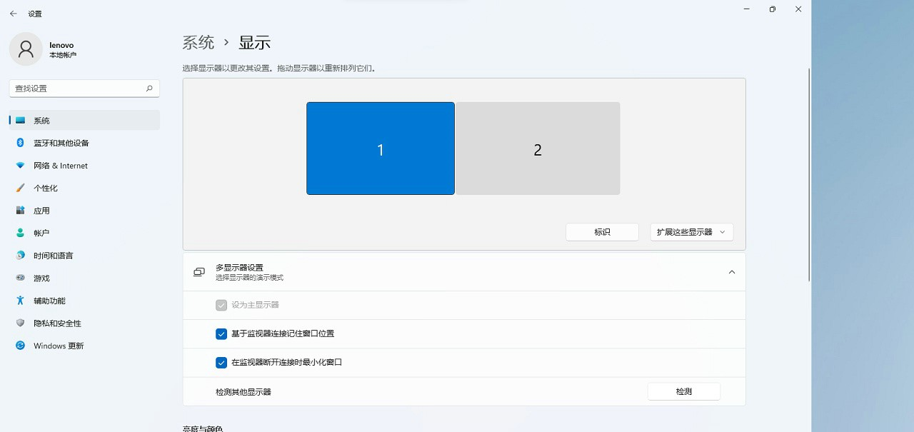 Win11怎样设置多屏显示中主显示器?Win11设置主显示器