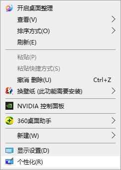 Win10我的电脑图标怎么调出来?Win10我的电脑图标调出