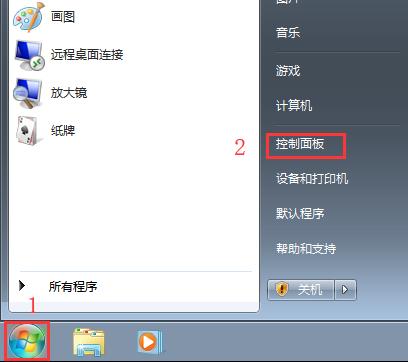Win7电脑资源管理器右上角没有搜索框怎么解决?