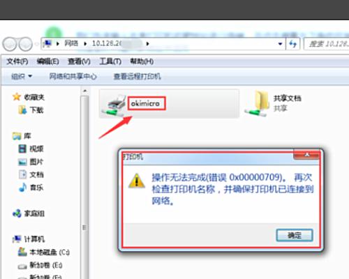 KB5006670更新怎么卸载 卸载KB5006670修复打